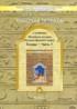 Гдз по Истории 5 Класс История Древнего Мира Баласс